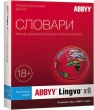 Электронная лицензия ABBYY Lingvo x6 Европейская Профессиональная версия, AL16-04SWU001-0100