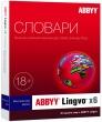 Электронная лицензия ABBYY Lingvo x6 Многоязычная Профессиональная версия, AL16-06SWU001-0100