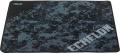 Коврик для мыши Asus Echelon, 90YH0031-BDUA00, Камуфляж