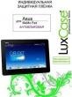 Защитная пленка LuxCase для Asus MeMO Pad 8 ME581CL, Антибликовая<br>