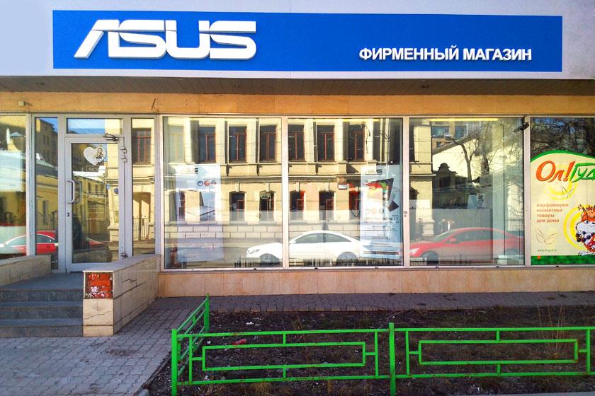 Asus Спб Магазин