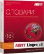 Электронная лицензия ABBYY Lingvo x6 Английская Обновление с Домашней до Профессиональной версии, AL16-02UVU001-0100
