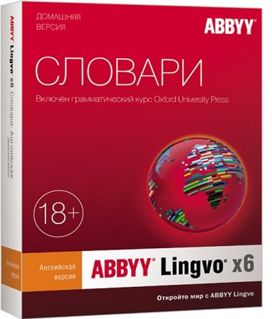 Войти lingvo live online dictionary from abbyy