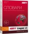 Электронная лицензия ABBYY Lingvo x6 Английская Домашняя версия, AL16-01SWU001-0100