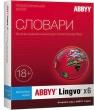 Электронная лицензия ABBYY Lingvo x6 Европейская Обновление с Домашней до Профессиональной версии, AL16-04UVU001-0100