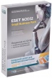 Программный продукт ESET NOD32 SMALL Business Pack на 10 ПК на 1 год, BOX<br>