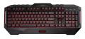 Клавиатура проводная Asus Cerberus, Черный 90YH00R1-B2RA00