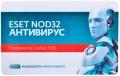 Программный продукт ESET NOD3 Antivirus - продление лицензии на 3 ПК на 1 год DRSFNOD32ENA1220CARD311<br>