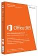 Электронная лицензия MS Office 365 Home 32/64 на 1 год, 6GQ-00084