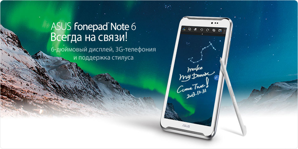 Fonepad Note 6